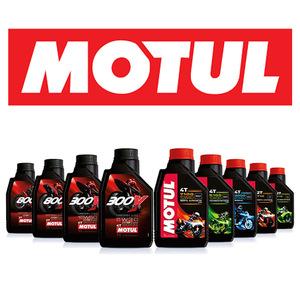 Motul-Motorcycle-oil.jpg_300x300